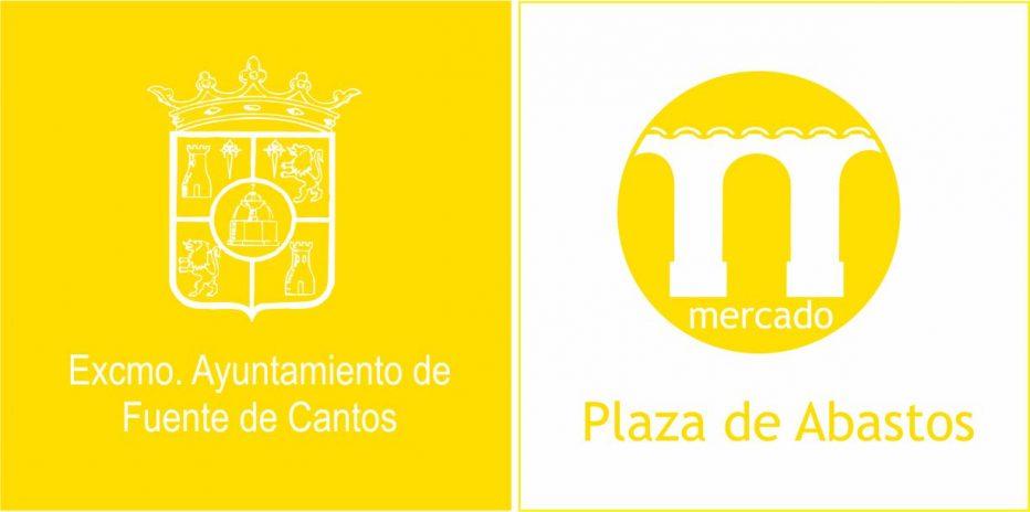 En proceso los Trabajos de Mejora de Imagen y rehabilitación del Mercado de Fuente de Cantos.